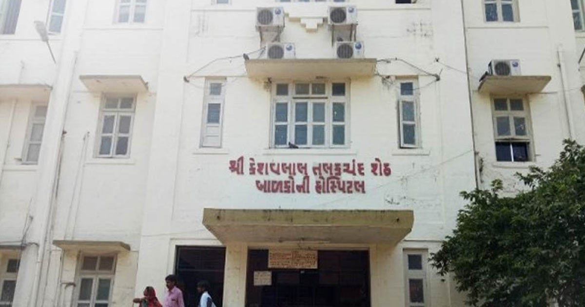 http://meranews.in/backend/main_imgs/KTHospital_164-new-born-children-died-in-4-months-at-rajkot-government-hospital_0.jpg