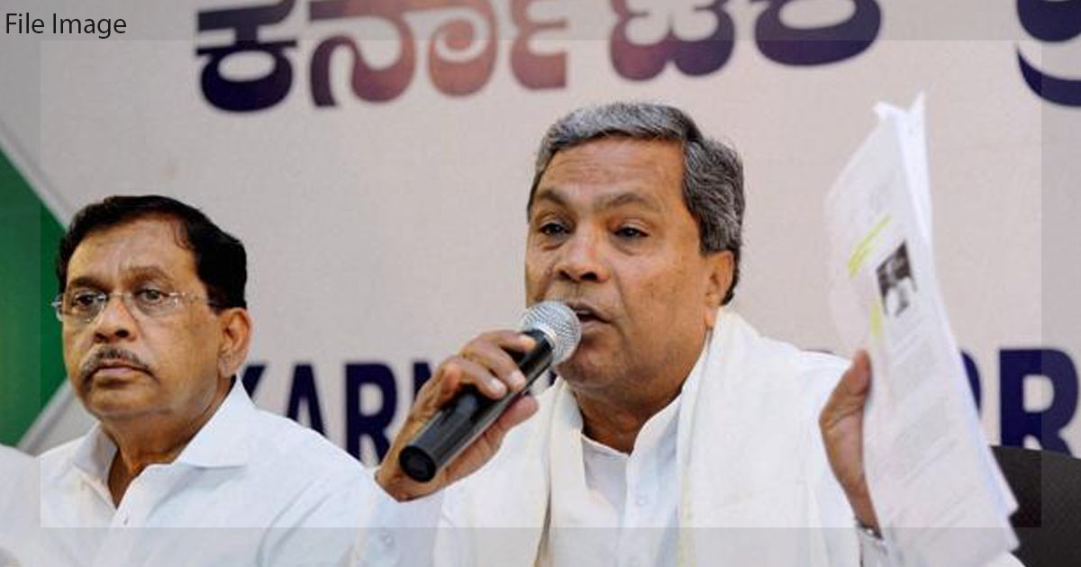 http://meranews.in/backend/main_imgs/Karnataka-Polls_congress-extends-full-support-to-jds-to-form-the-government-in-karnataka_0.jpg