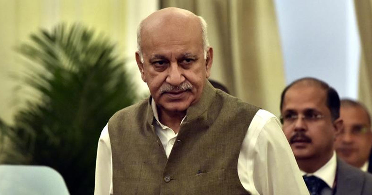 http://meranews.in/backend/main_imgs/MJ-Akbar_metoo-movement-mj-akbar-resigns-as-mos-external-affairs_0.jpg