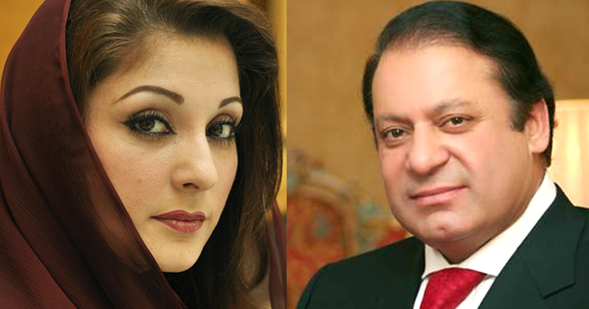 Maryam-Nawaz-Sharif
