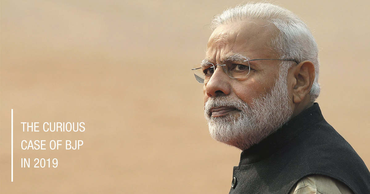 http://meranews.in/backend/main_imgs/Modi-2019_the-curious-case-of-bjp-in-2019_0.jpg