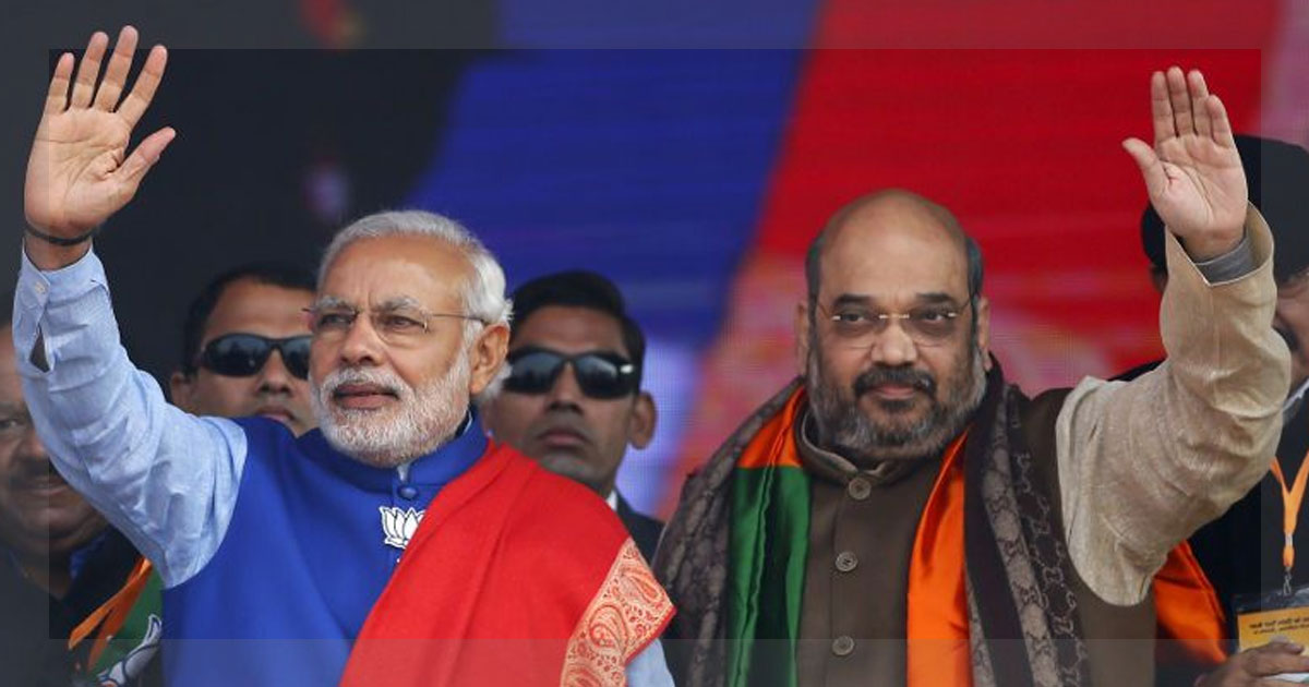 http://meranews.in/backend/main_imgs/Modi-Shah_pm-modi-and-bjp-mps-to-fast-on-april-12-over-parliament-washout_0.jpg