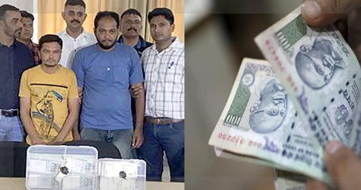 http://meranews.in/backend/main_imgs/Old-Notes_ahmedabad-two-nabbed-with-fake-currency-notes-from-gita-mandir_0.jpg