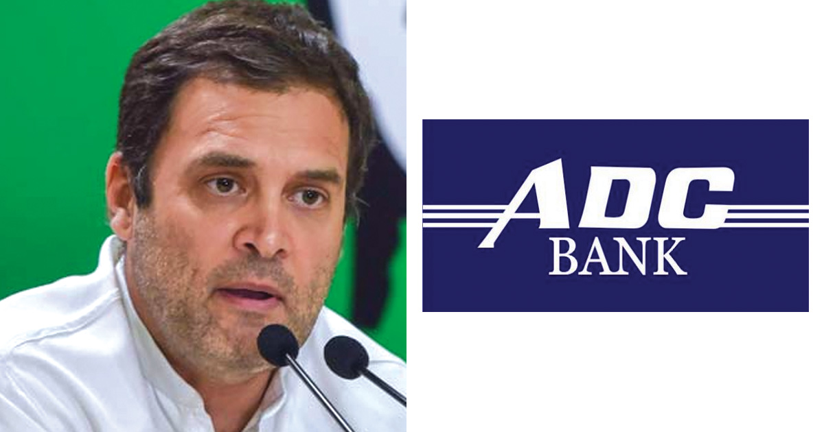http://meranews.in/backend/main_imgs/RahulADC_chairman-of-adc-bank-files-defamation-suit-against-rahul-gandhi_0.jpg