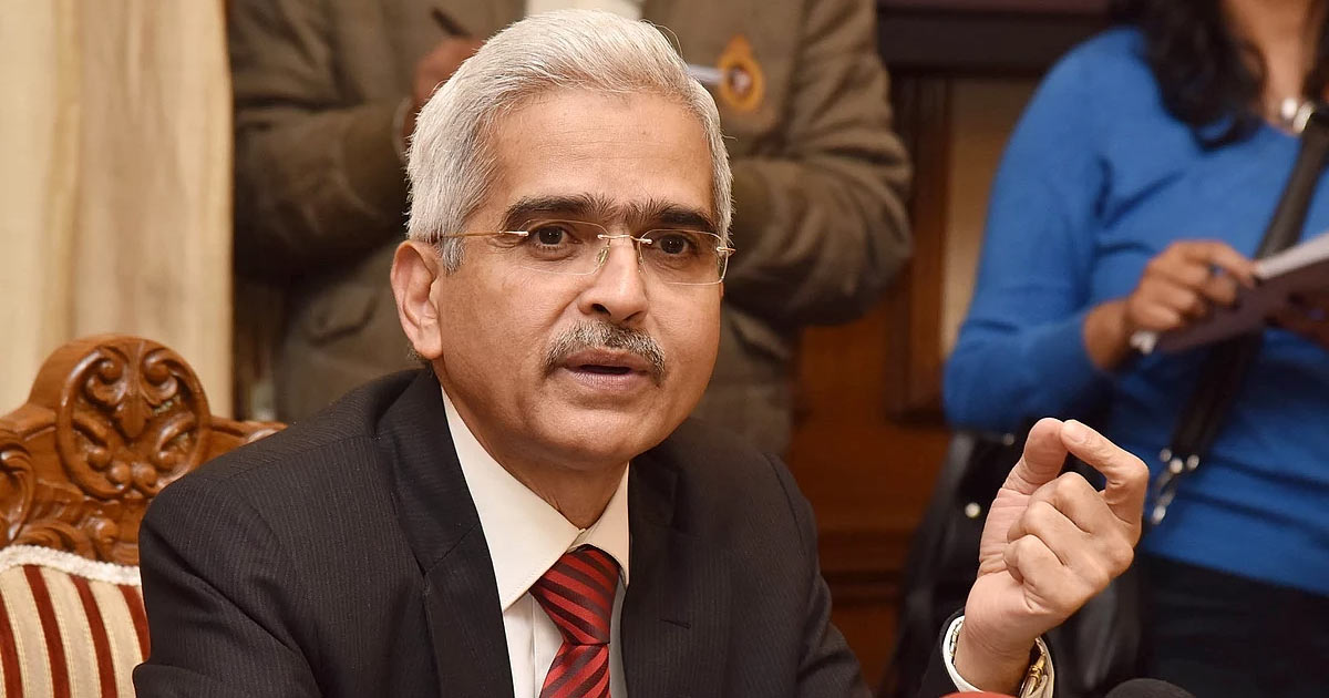 http://meranews.in/backend/main_imgs/Shaktikanta-Das_former-finance-secretary-shaktikanta-das-appointed-new-rbi-governor_0.jpg