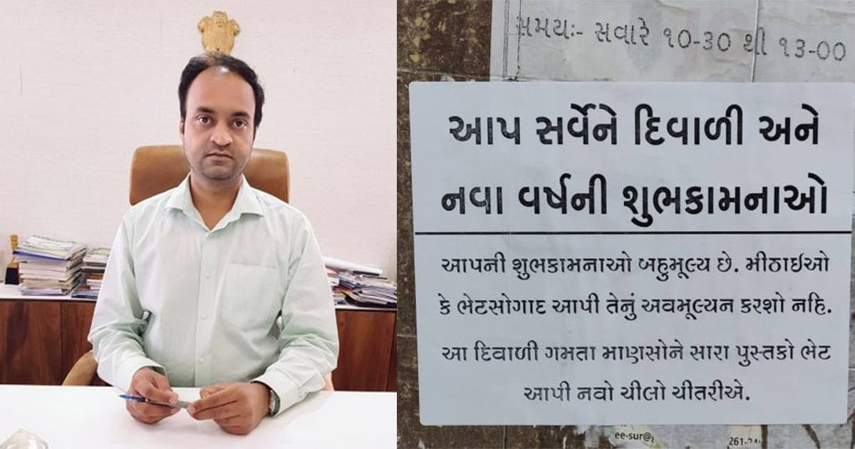 http://meranews.in/backend/main_imgs/Surat-collector_surat-district-collector-turns-away-those-bringing-him-gifts-and-sweets-for-diwali-accepts-only-books_0.jpg