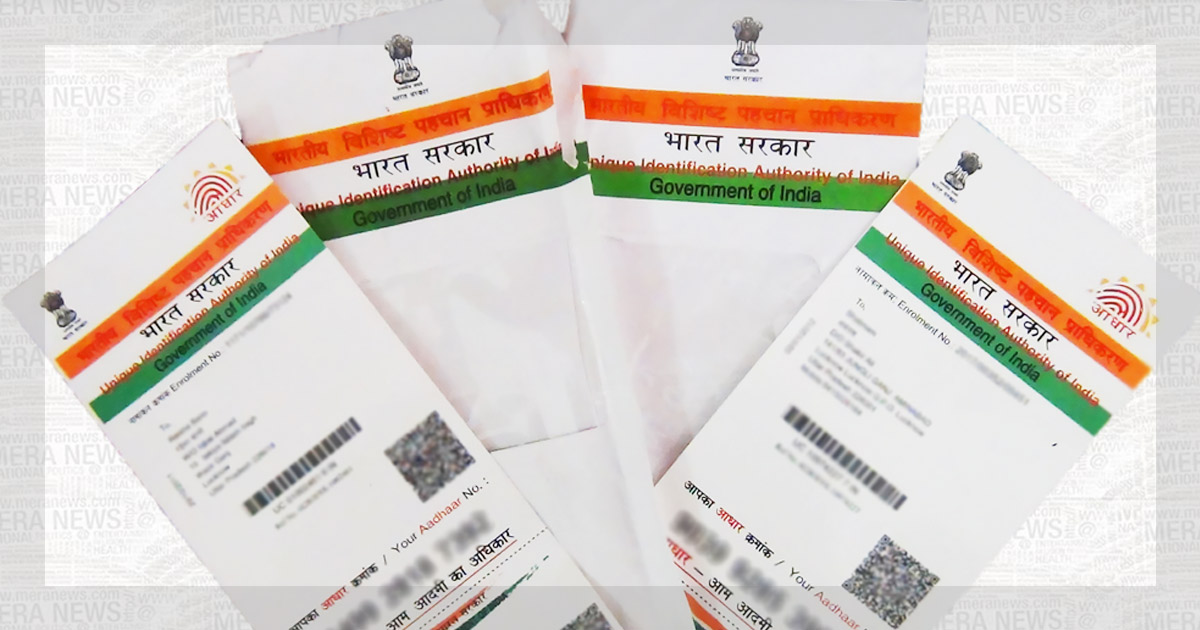 http://meranews.in/backend/main_imgs/adharcard-1-jpg_sc-extends-march-31st-deadline-for-aadhaar-linking-indefinitely_0.jpg