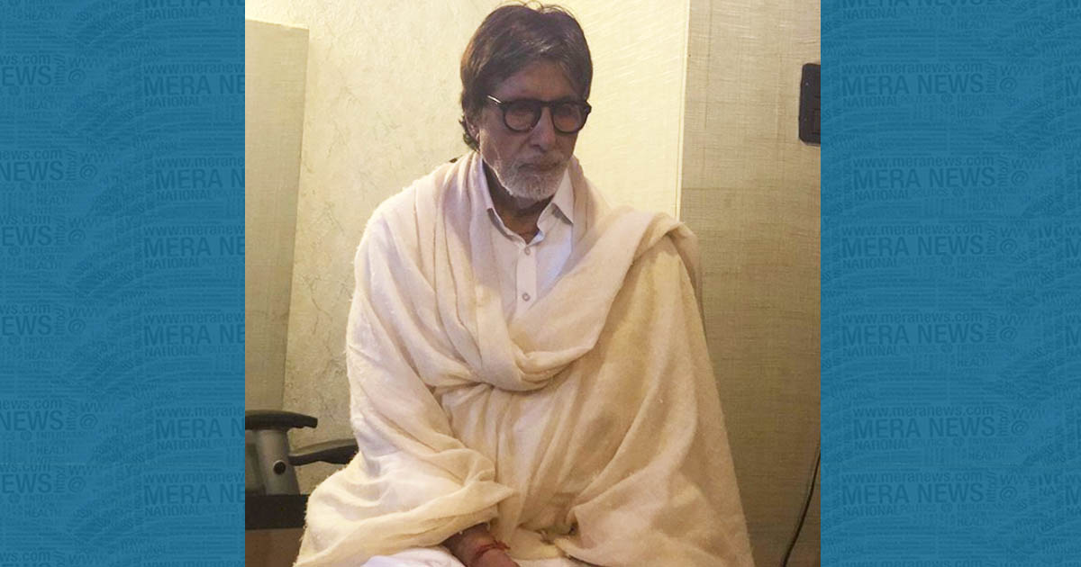http://meranews.in/backend/main_imgs/amitabbachan_amitabh-bachchan-admitted-to-hospital_0.jpg