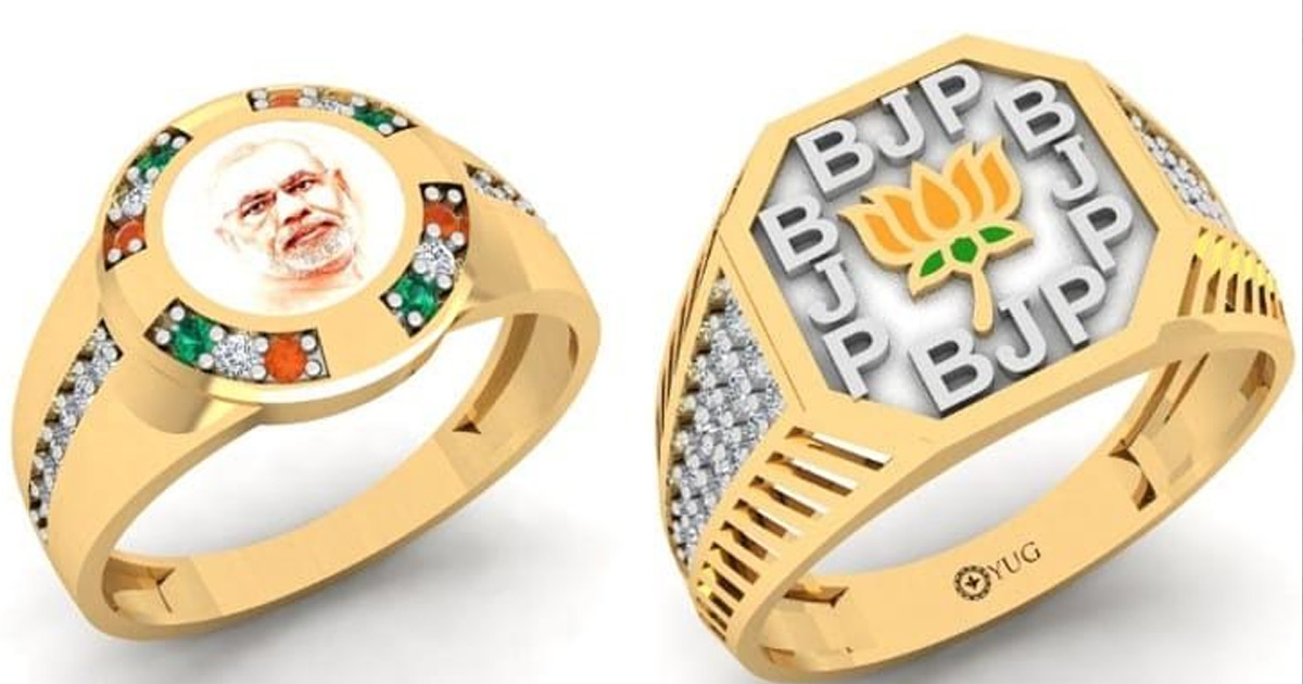 http://meranews.in/backend/main_imgs/bjp-ring-gold-silver_gold-and-silver-ring-with-design-of-modi-and-bjp-symbol-made-in-gujarat_0.jpg