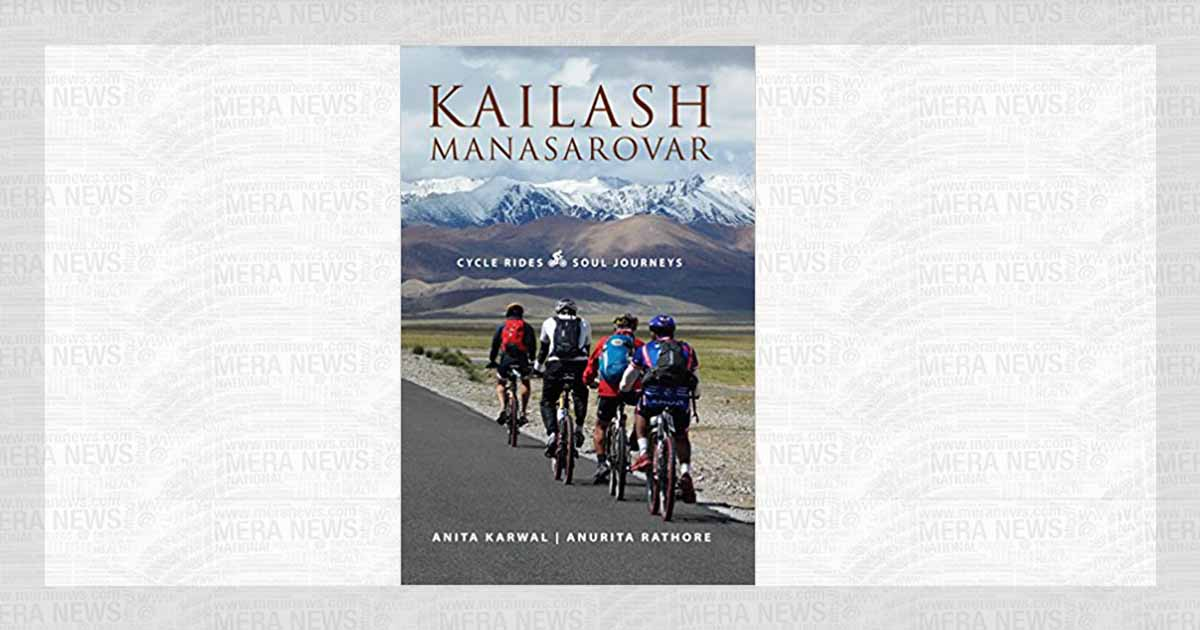 MansarovarKailash Manasarovar: Cycle Rides Soul Journeys