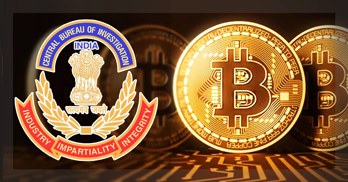 http://meranews.in/backend/main_imgs/cbi(1)_bitcoin-extortion-cid-crime-branch-finds-evidence-of-the-rs5-crore-payment_0.jpg
