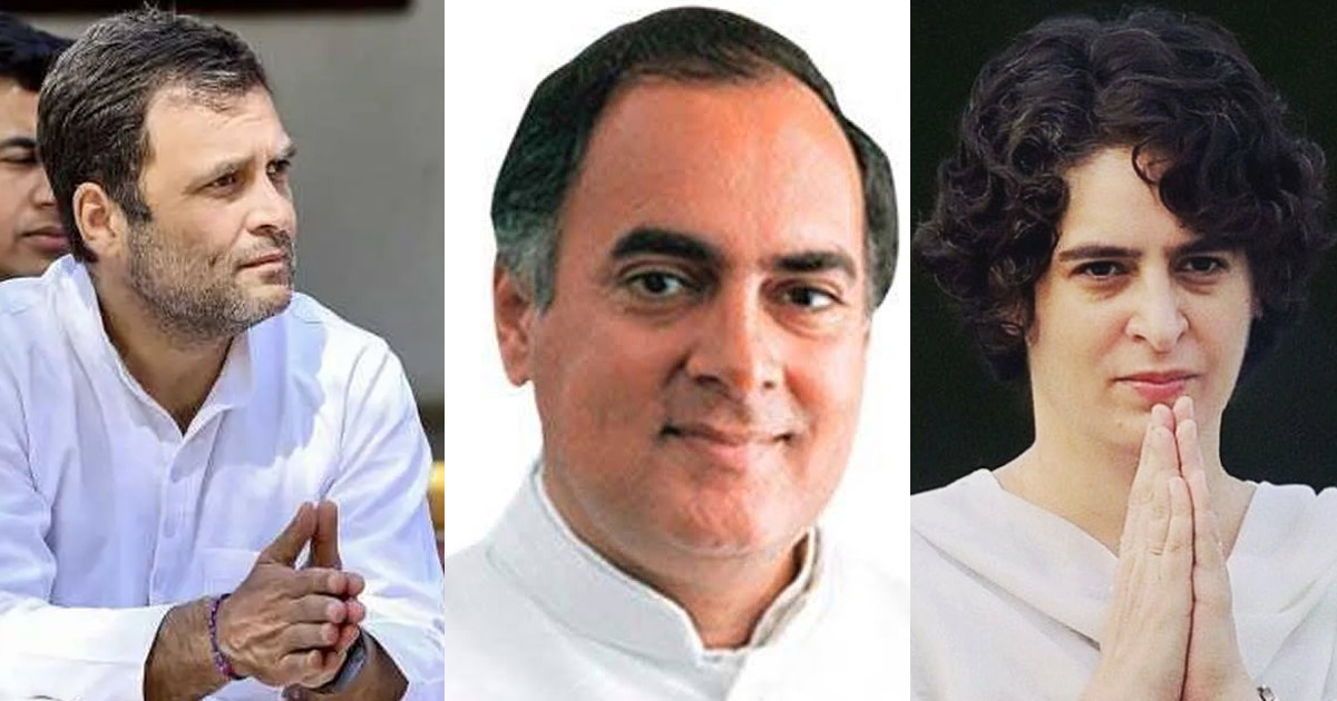 http://meranews.in/backend/main_imgs/cscscsc_rahul-and-priyanka-gandhi-remember-former-pm-rajiv-gandhi-on-his-death-anniversary_0.jpg