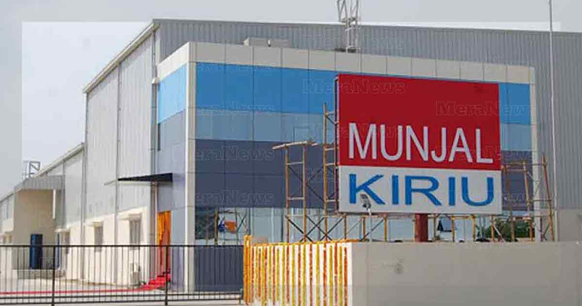 Munjal Kiriu Industries Pvt. Ltd