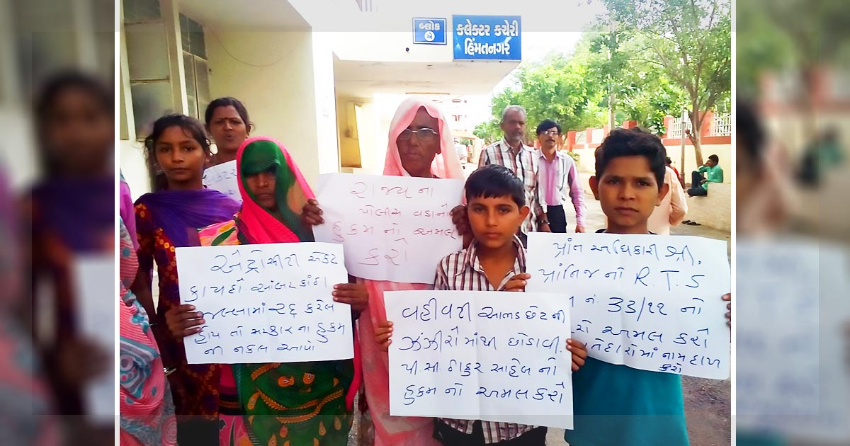Dalit Protest-2