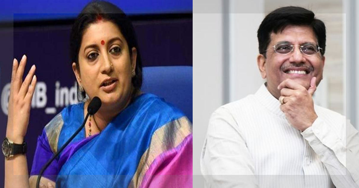 http://meranews.in/backend/main_imgs/iRANI-gOYAL_smriti-irani-loses-ib-ministry-piyush-goyal-gets-additional-charge-as-finmin_0.jpg