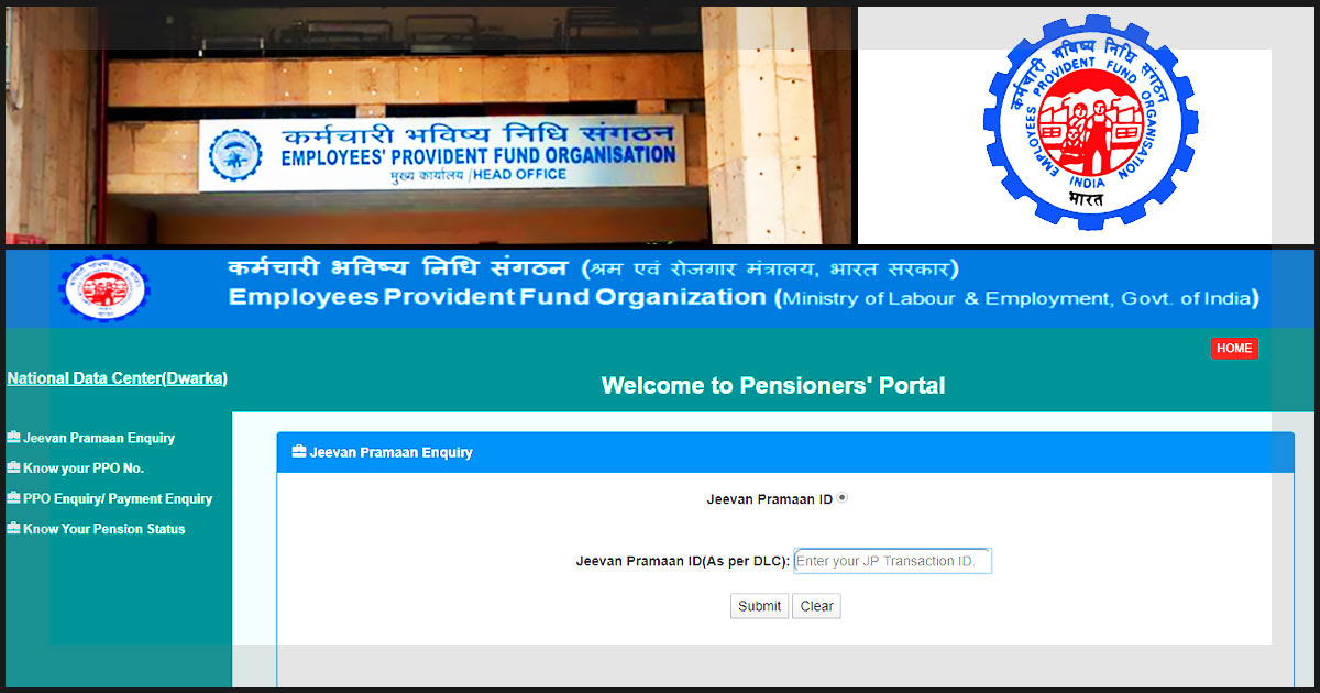 http://meranews.in/backend/main_imgs/karmachari_pensioners-portal-introduced-on-epfo-website_0.jpg