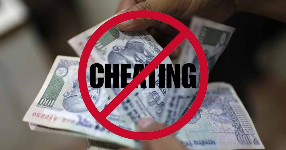 Money-cheating-eng