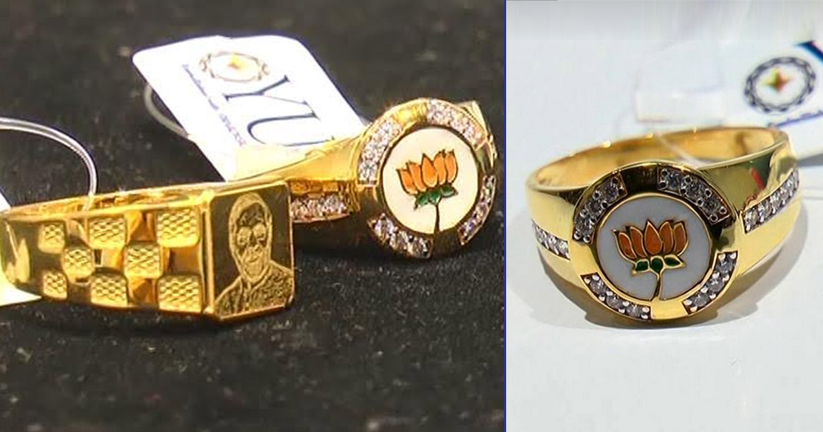 Ring PM ModiundefinedRing of PM Modi
