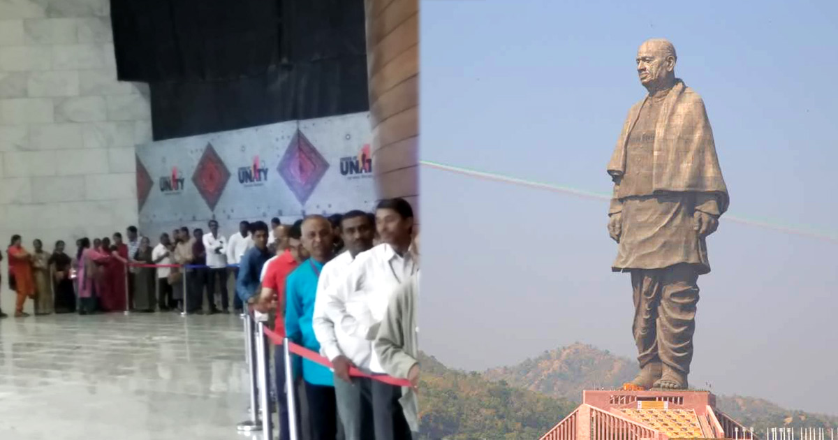statue of unity refund line eng