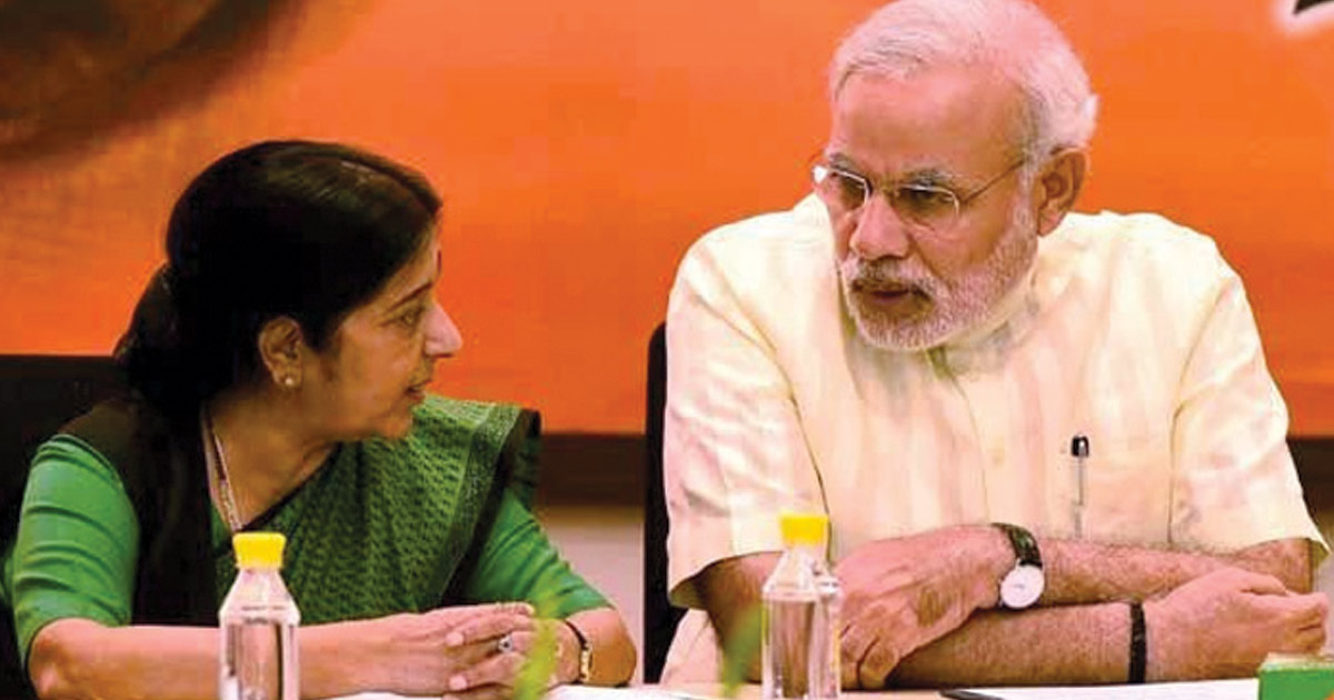 http://meranews.in/backend/main_imgs/susma-swaraj--modi_pm-modi-3rd-most-followed-leader-on-twitter-sushma-swaraj-most-followed-female-leader_0.jpg