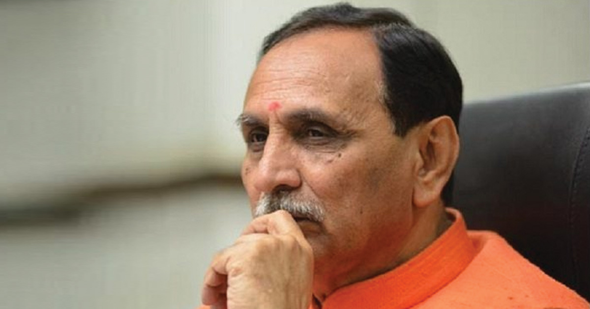 http://meranews.in/backend/main_imgs/vijay-rupani_gujarat-slips-to-fifth-place-in-ease-of-doing-business-rankings_0.jpg